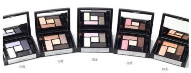 Phấn Mắt Real Color 5 Eye Shadow 7g